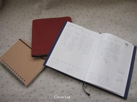 choco 2011.11.15-1.jpg