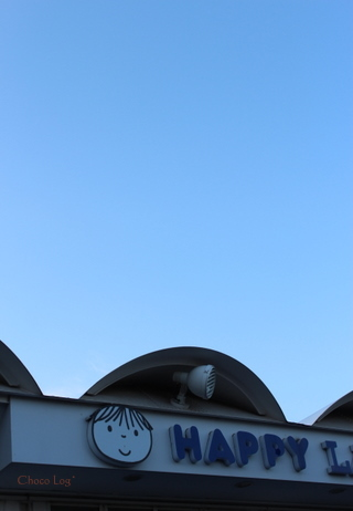 choco 2012.2.19-6.jpg