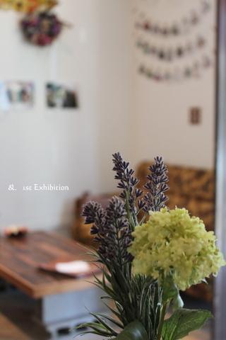 choco 2012.5.23-2.jpg