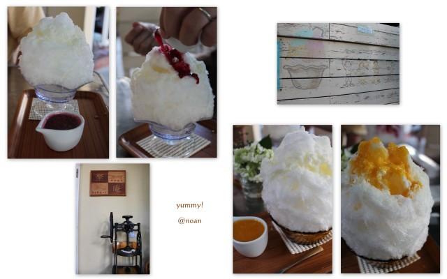 choco 2012.5.26-5.jpg