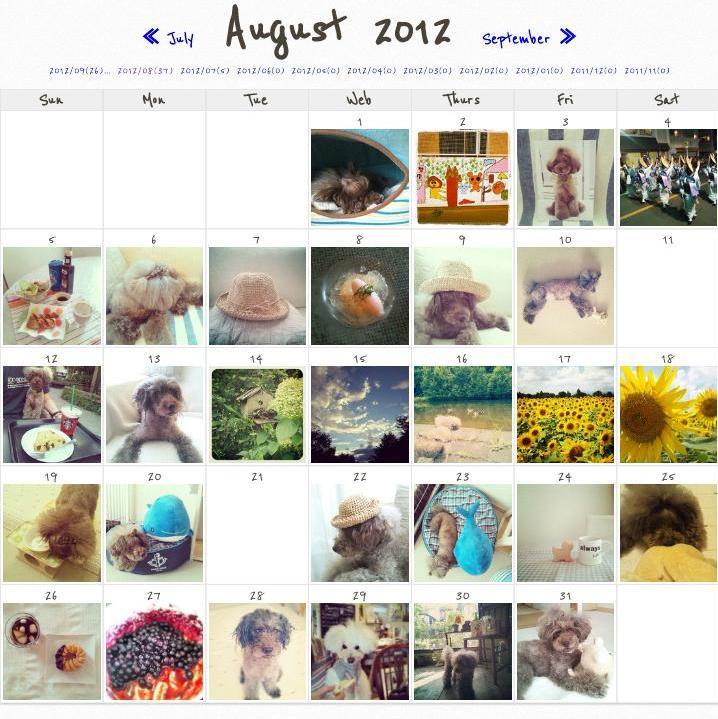 choco 2012.9.26-3.jpg